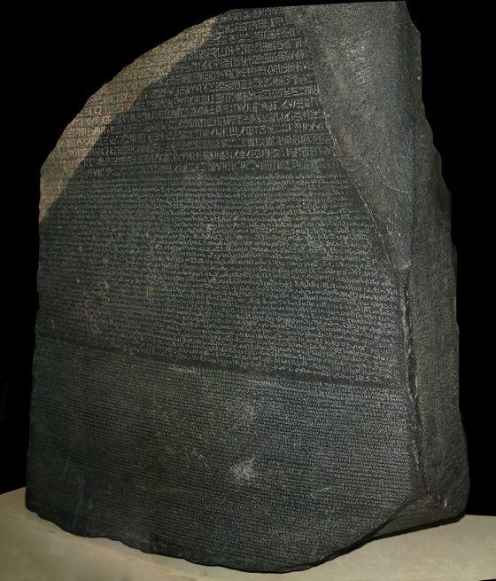 27 september 1822 - Ontcijfering van de Steen van Rosetta