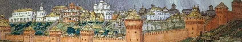 Geschiedenis van Rusland