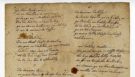 Oud-Surinaamse erotische liedtekst ontdekt
