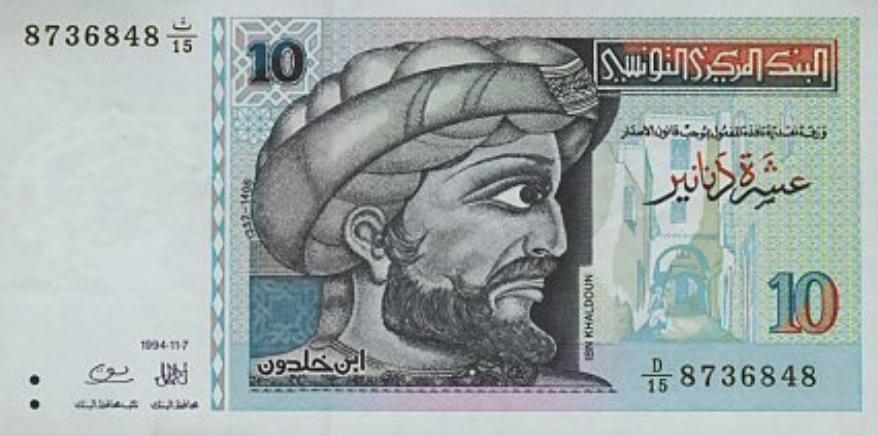 Ibn Ghaldoun op een Tunesisch bankbiljet