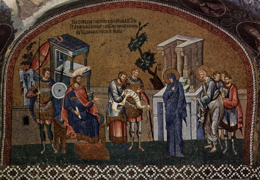 Volkstelling door Quirinius (Byzantijnse mozaïek uit de Kahrié-Djami kerk in Istanboel, ca. 1315-1320)