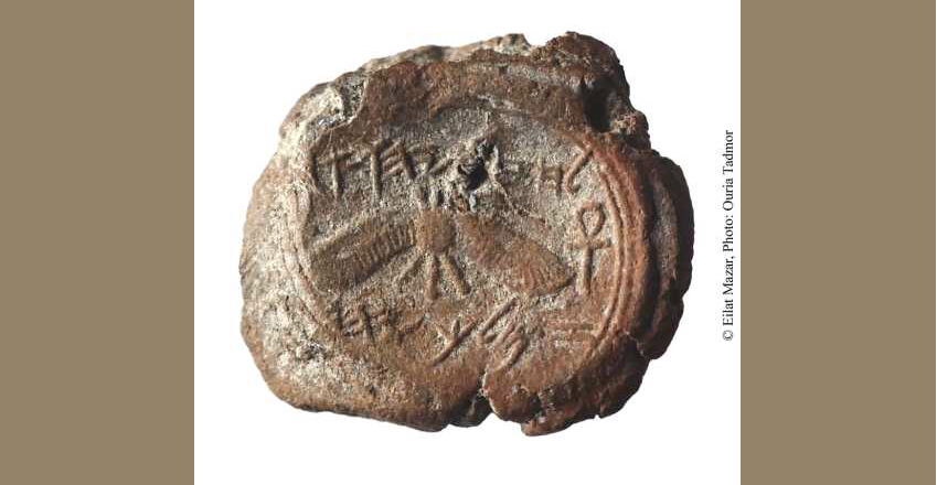 Zegel van Hizkia