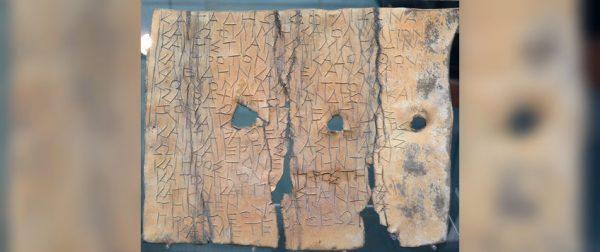 Vloektablet (Antikensammlung, Munchen)