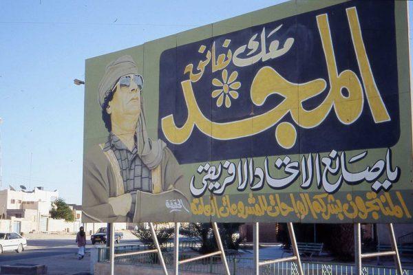 Kadhafi-bord in Libië, maart 2009 - cc