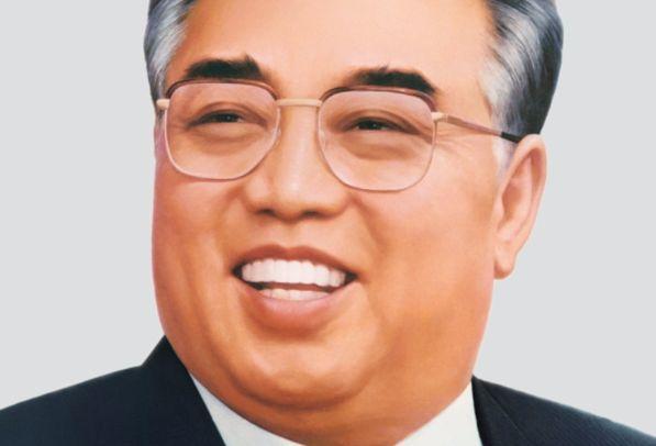 Officieel portret van Kim Il-sung