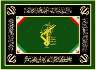 Ceremoniële vlag van de Iraanse Revolutionaire Garde