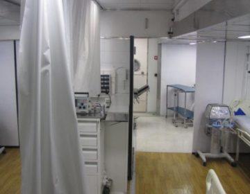 Ziekenhuis (wiki)