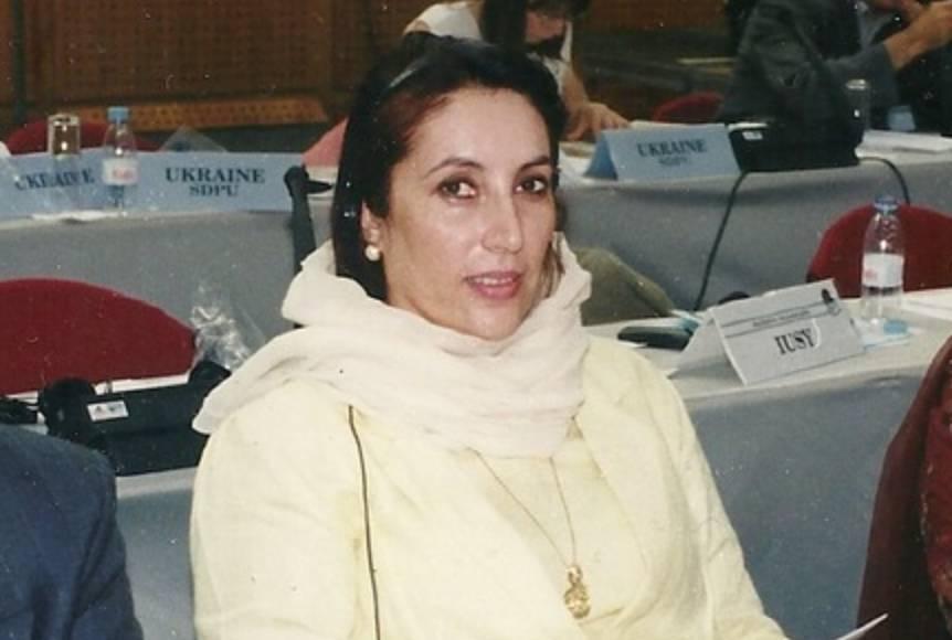 Benazir Bhutto - cc