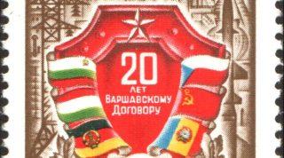 Postzegel ter gelegenheid van het 20-jarig bestaan van het Warschaupact