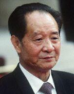 Hu Yaobang (1915-1989)