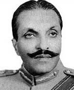 Mohammed Zia-ul-Haq