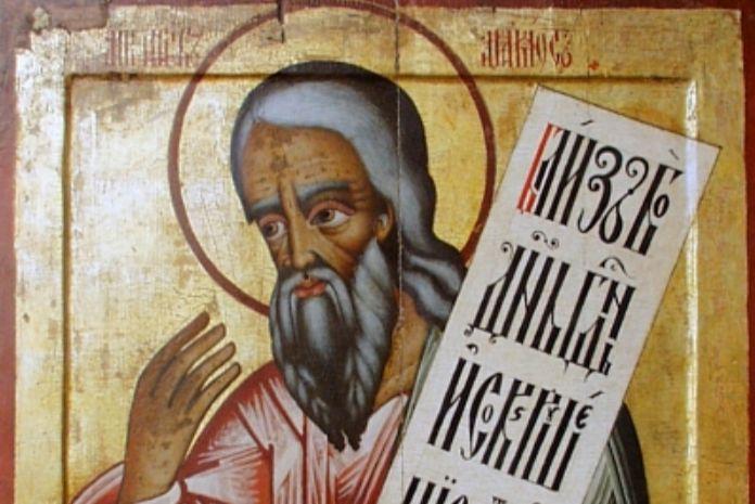 De profeet Amos, afgebeeld op een Russische icoon (ca. 1700-1725)