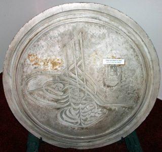 Zegel van Abdülhamit II (CC BY 3.0 - Golf Bravo - wiki)
