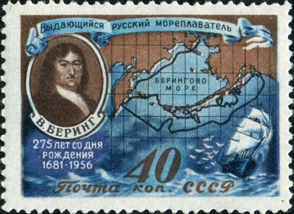 Postzegel Vitus Bering