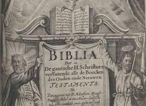 Titelpagina van de Lutherse Bijbelvertaling (detail)