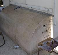 Graf van Maimonides in Tiverja, Tiberias - Israel (Afb: Kirsten van Dijkhuizen-Van Calck)