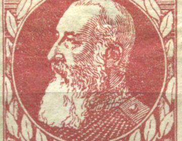 Belgische postzegel uit 1905 met de beeltenis van Leopold II (Publiek Domein - wiki)
