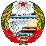 Wapen van Noord-Korea