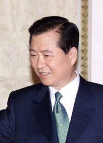 Kim Dae-jung (CC BY 4.0 - Kremlin.ru - wiki)