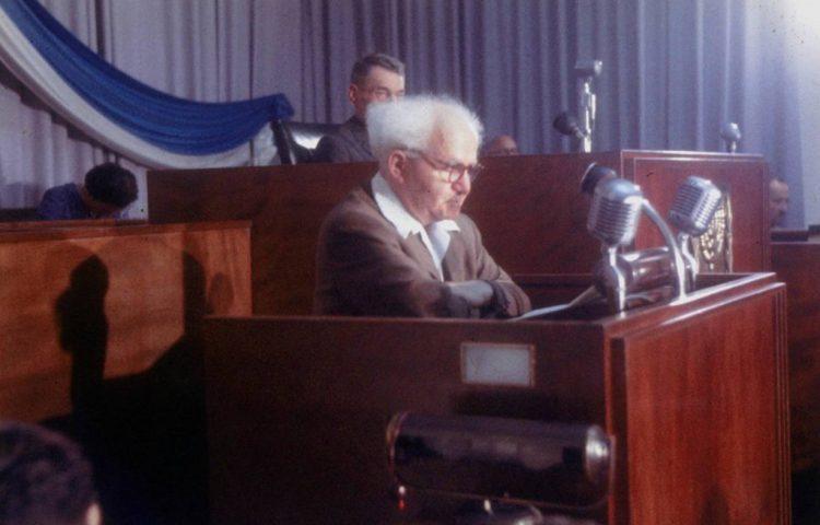David Ben-Gurion spreekt het Israëlisch parlement toe, 1957