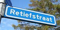 Een Retiefstraat in het Gelderse Ermelo