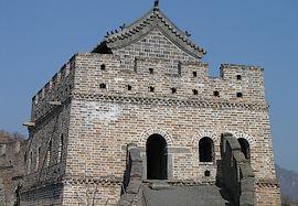 Wachttoren op de Chinese Muur