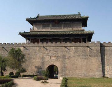 Zuidelijke stadspoort van Zhengding