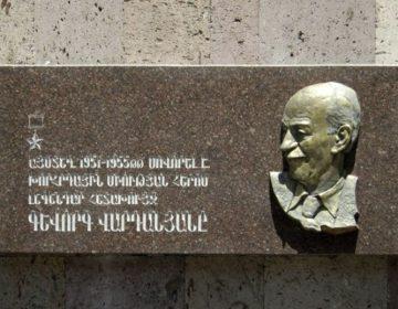 Plaquette ter nagedachtenis aan Gevork Vartanian (CC BY-SA 4.0 - Armineaghayan)