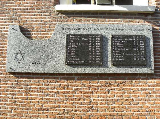 Herinneringsmonument bij de voormalige synagoge in Harderwijk