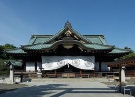 Yasukuni-schrijn – Foto: CC/Wiiii