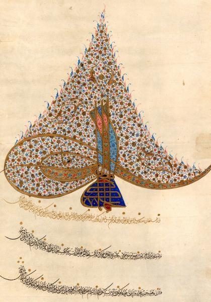 Ahitname uit 1612, verdrag tussen Nederland en het Ottomaanse Rijk – Nationaal Archief