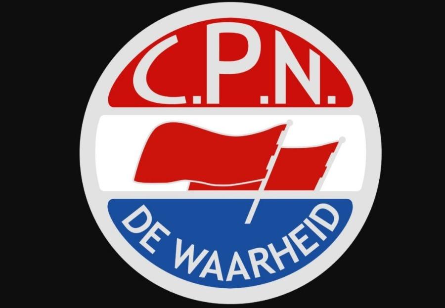 Embleem gebruikt door de CPN tussen 1947 en 1949 (wiki)