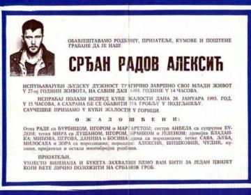 Overlijdensbericht van Srdan Aleksić - wiki