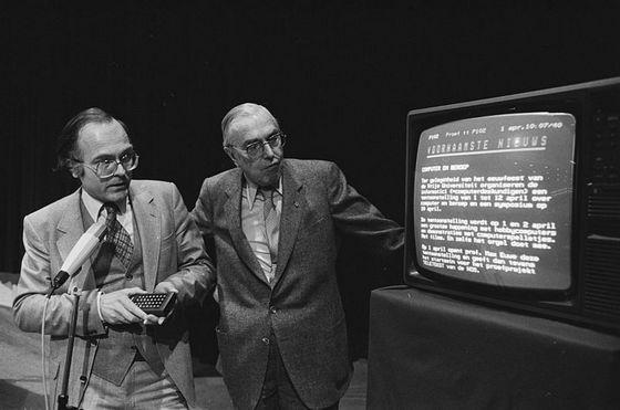 Start van NOS Teletekst in Nederland, 1980 /Foto: CC/ Koen Suyk / Anefo
