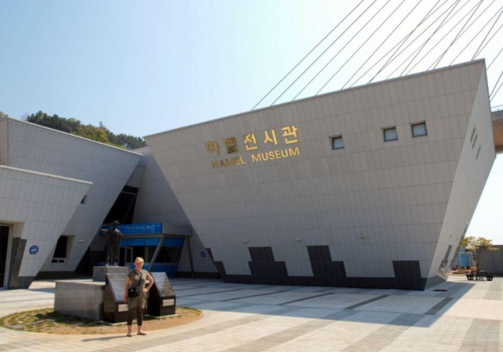 Hendrik Hamelmuseum in Yeosu, Zuid-Korea - cc