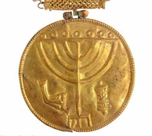 Foto: Hebreeuwse Universiteit