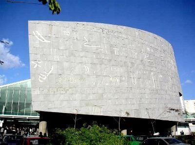 Bibliotheek van Alexandrië - Foto: CC