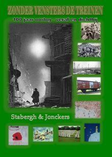 Zonder vensters de treinen - Ina Stabergh