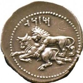 Munt van Mazaeus (Livius)