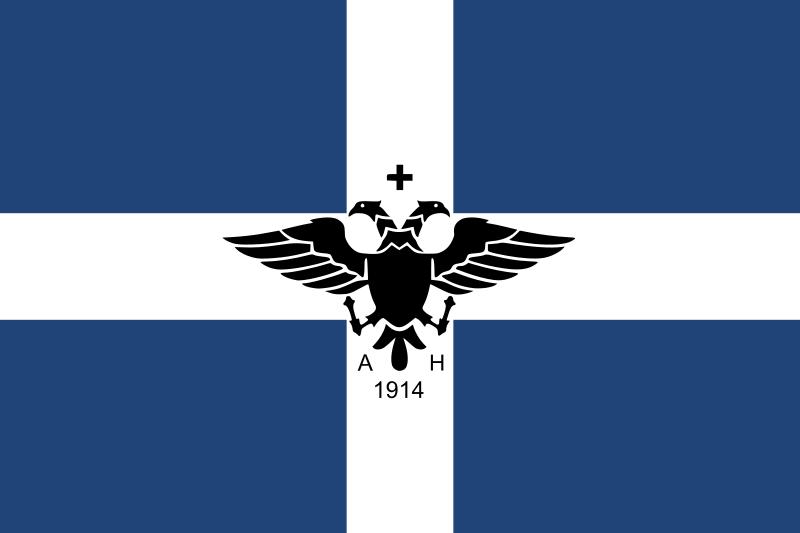 Vlag van de Autonome Republiek van Noord Epirus