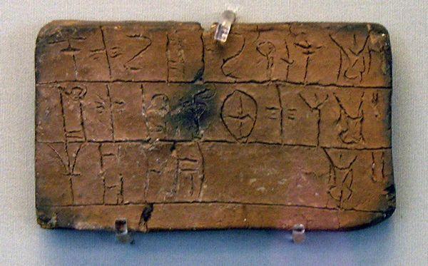 Lineair-B-tablet