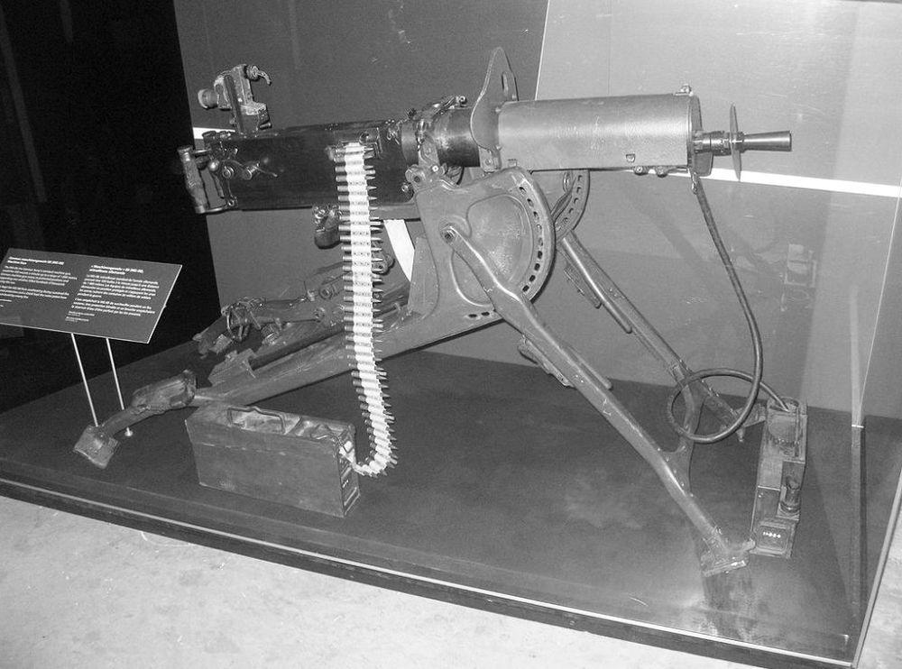 MG 08 (wiki)