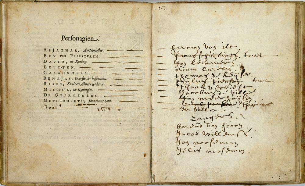Vondels 'Gebroeders', 1640