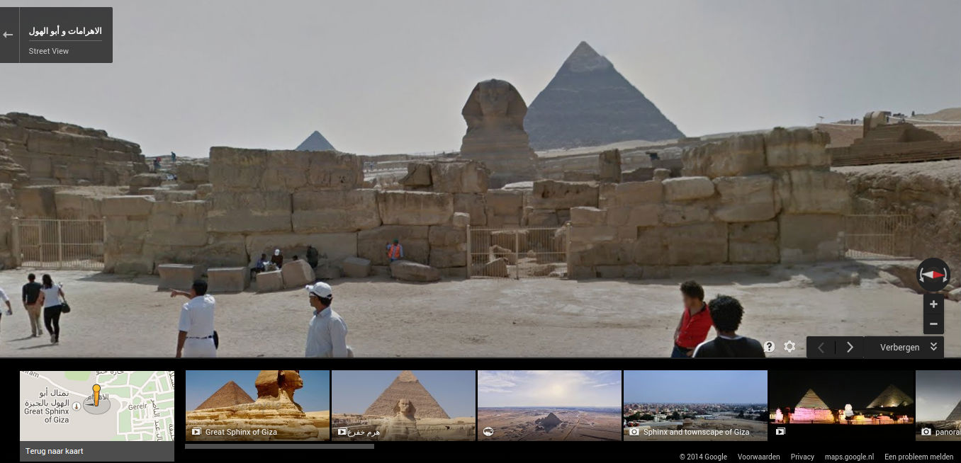 Piramide van Gizeh (Google Street View)