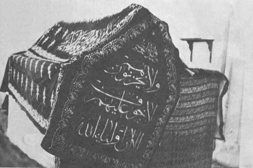 Tombe van Süleyman Shah