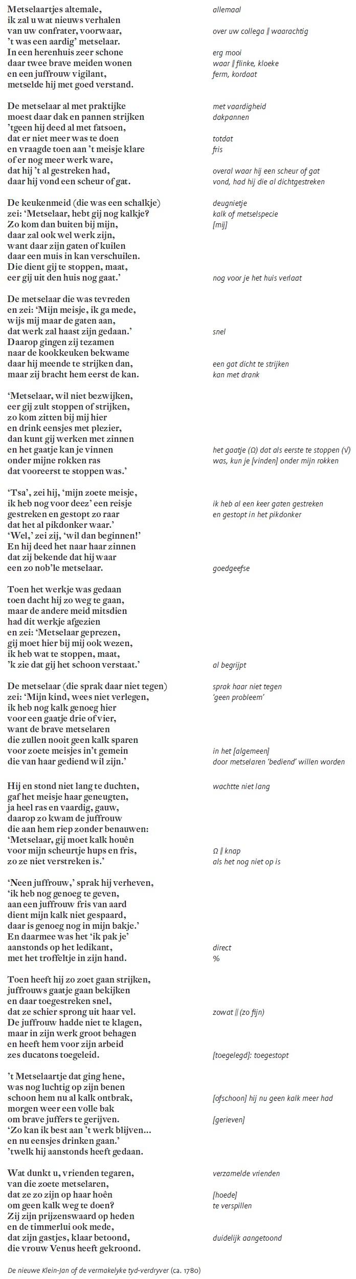 Vieze liedjes uit de 17e en 18e eeuw – Annemieke Houben