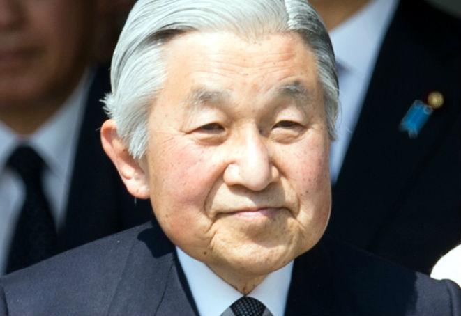 Keizer Akihito
