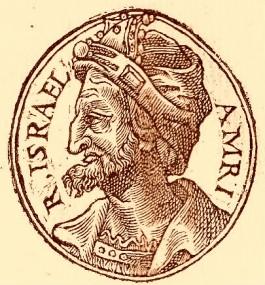 Omri volgens Promptuarii Iconum Insigniorum