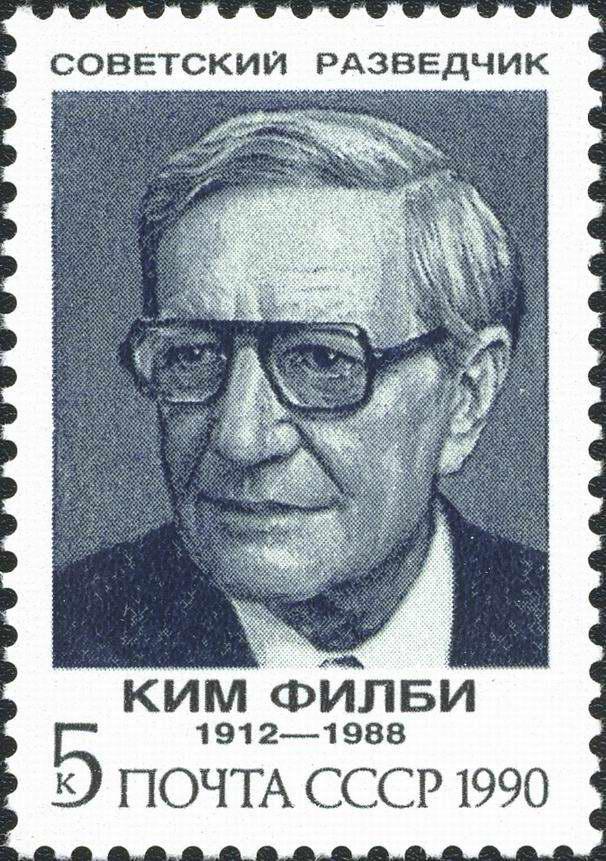 Kim Philpy op een Russiche postzegel