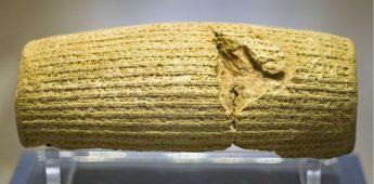 De Cyruscilinder